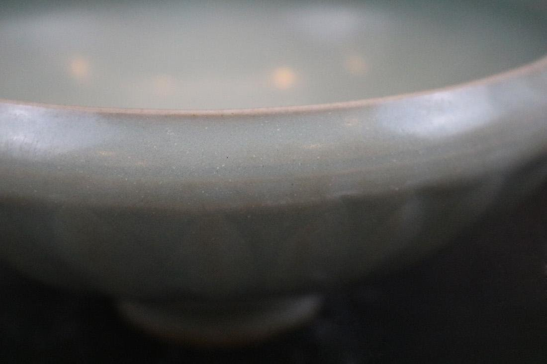 A Longquan Bowl - 4