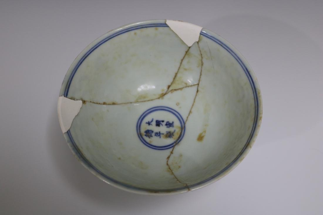 Xuande Mark,Blue And White Stem Bowl - 2
