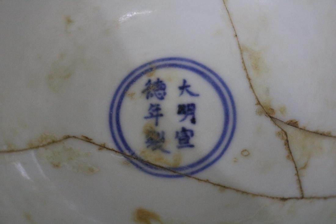 Xuande Mark,Blue And White Stem Bowl - 5