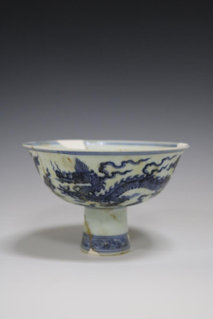 Xuande Mark,Blue And White Stem Bowl - 6