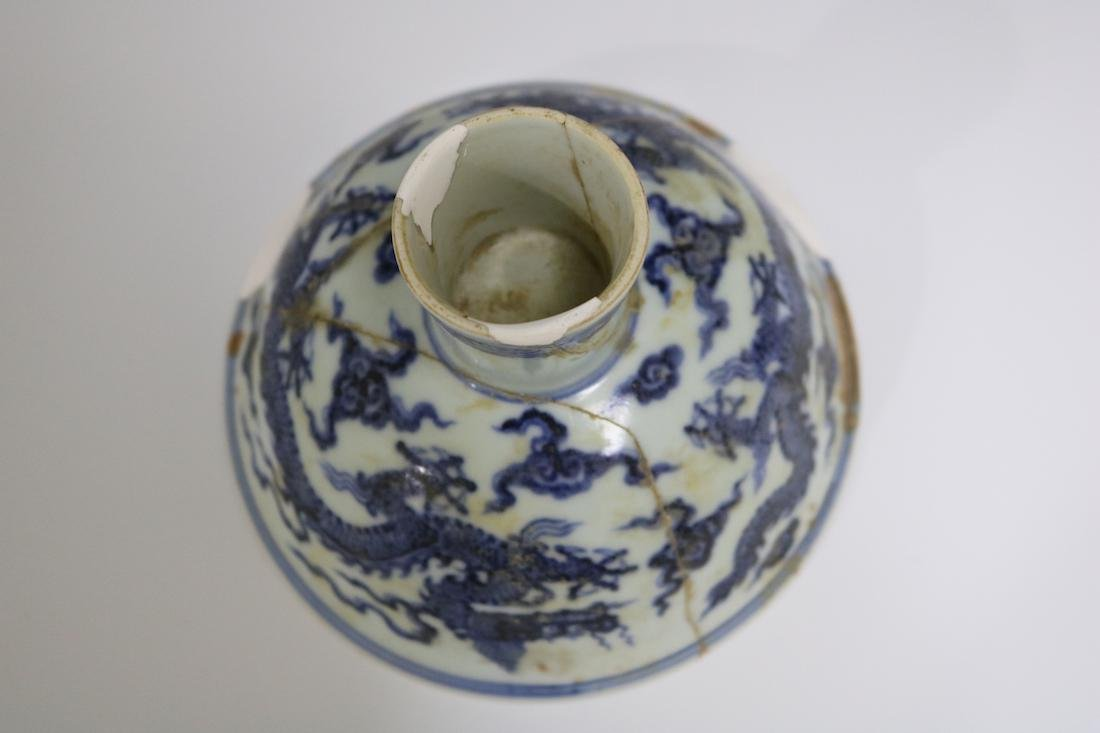 Xuande Mark,Blue And White Stem Bowl - 7