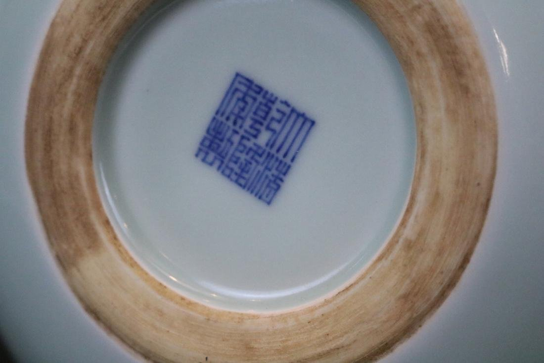 Qianlong Mark,A Bean-Green Ground Vase - 5