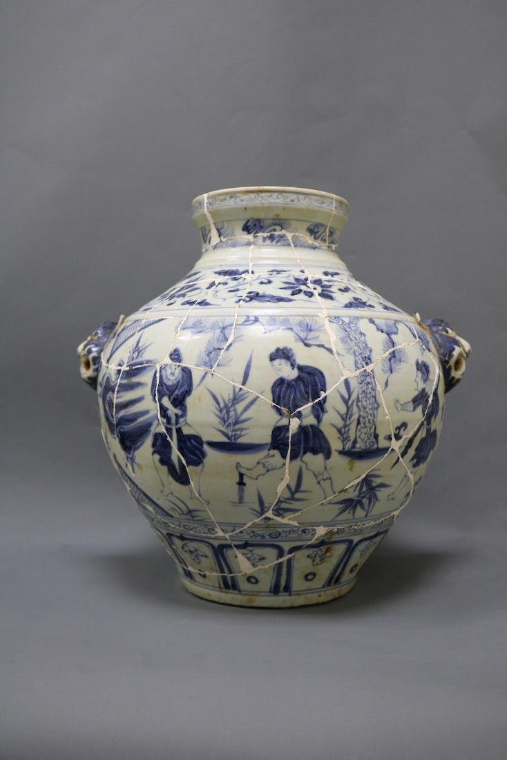 A Blue And White Jar Repaired