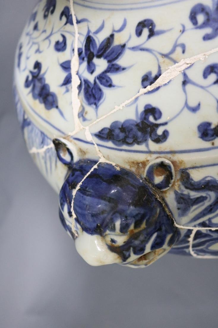 A Blue And White Jar Repaired - 2