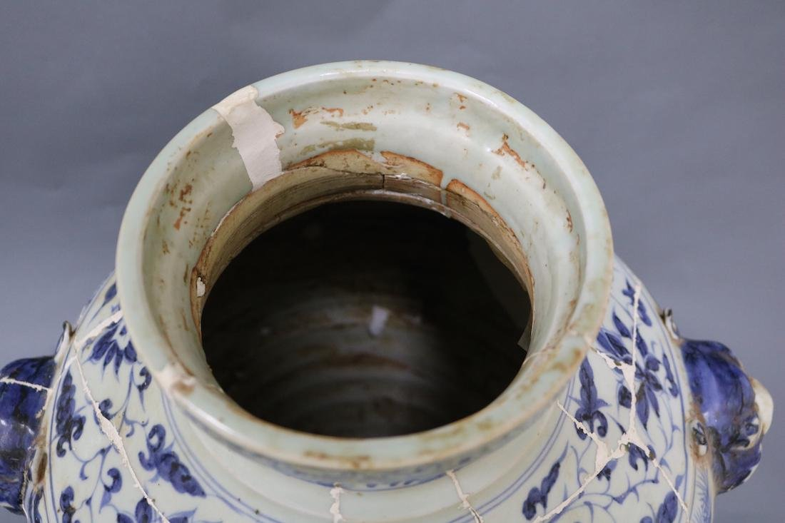 A Blue And White Jar Repaired - 4