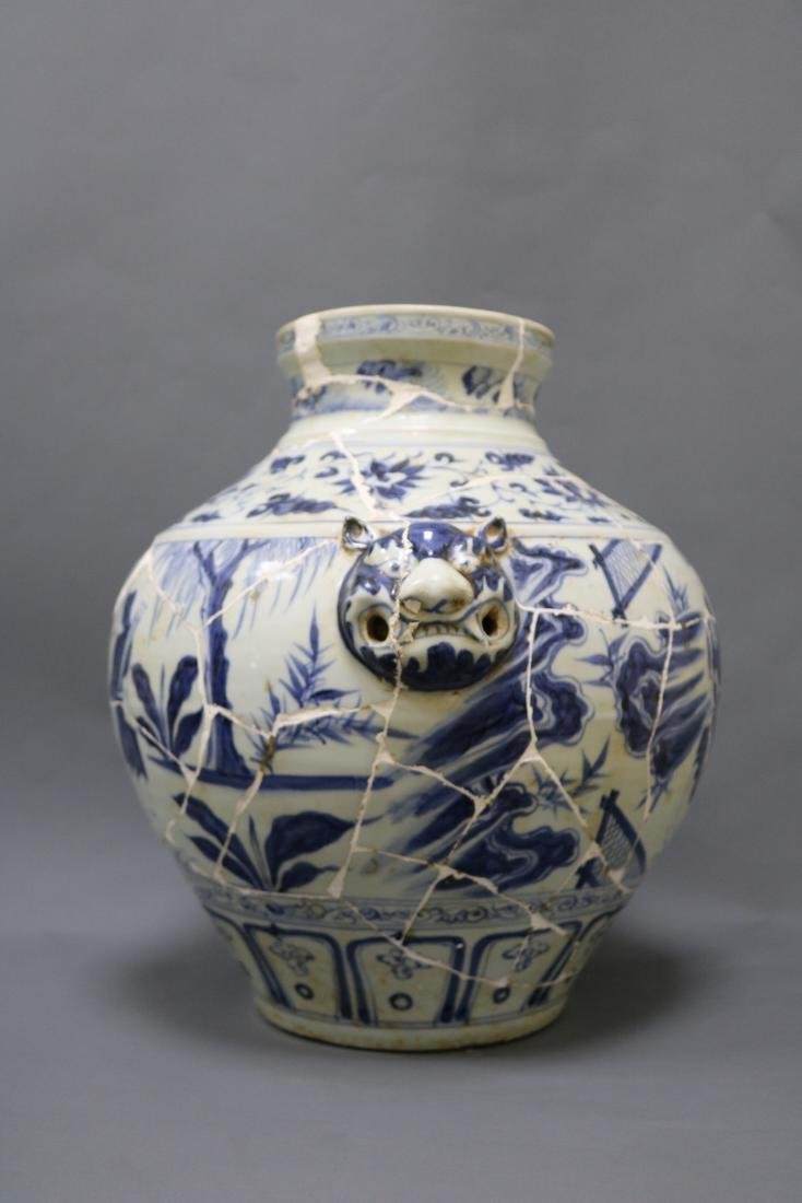 A Blue And White Jar Repaired - 5