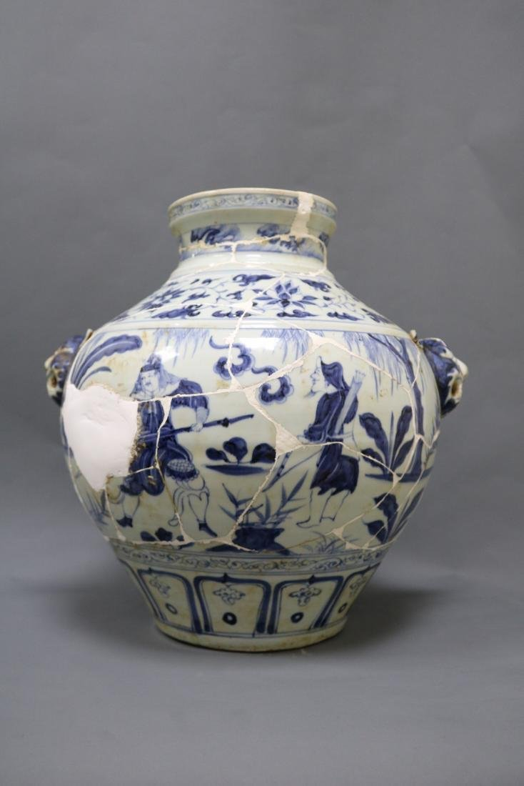 A Blue And White Jar Repaired - 6
