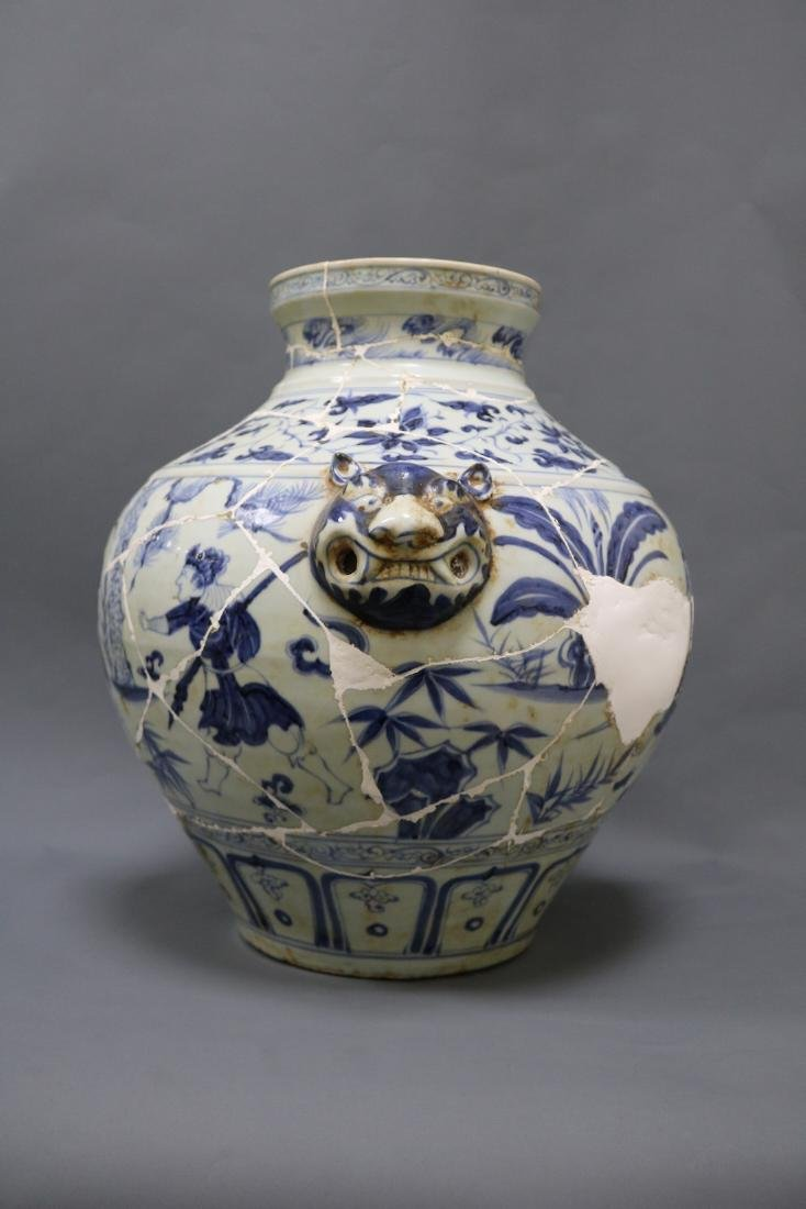 A Blue And White Jar Repaired - 7