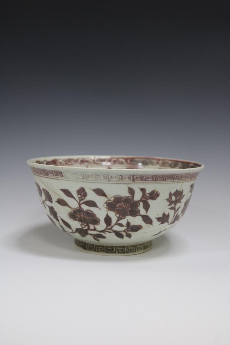 A Underglazed Red Bowl With Flower Pattern Repaired