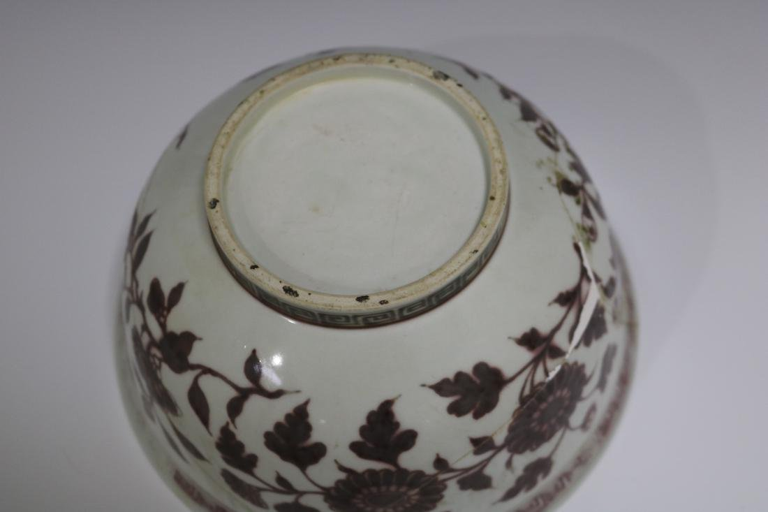 A Underglazed Red Bowl With Flower Pattern Repaired - 3