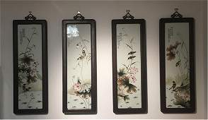 Set of Chinese Famille Rose Plaques