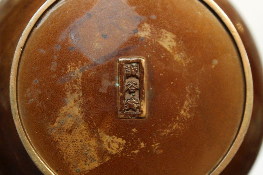 Japanese Bronze Vase,Mark - 6