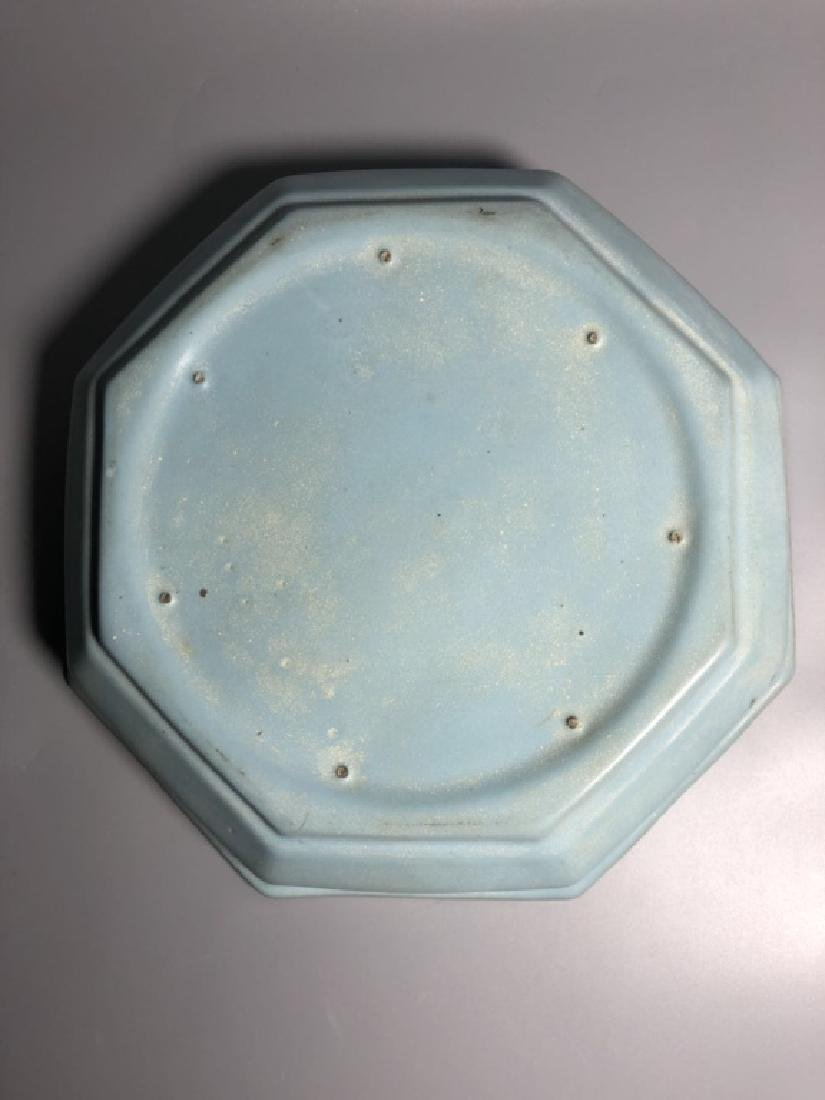 Chinese Ru Ware Porcelain Plate - 7