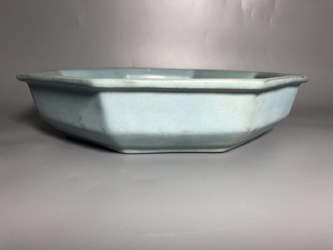 Chinese Ru Ware Porcelain Plate - 8