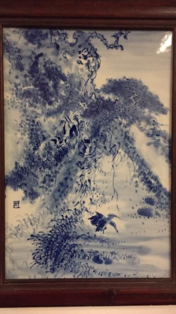 Chinese Blue and White Porcelain Plaque
