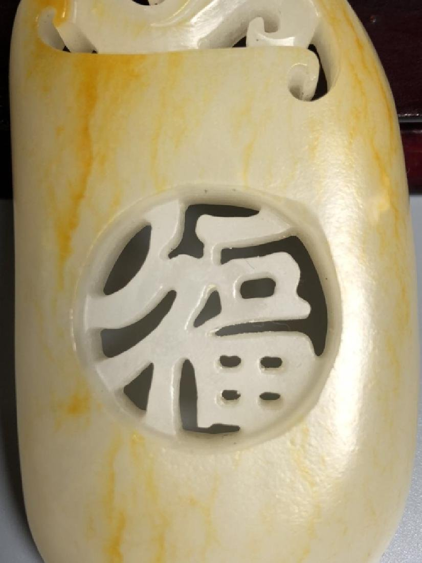 Chinese Jade Carved Pendant - 4