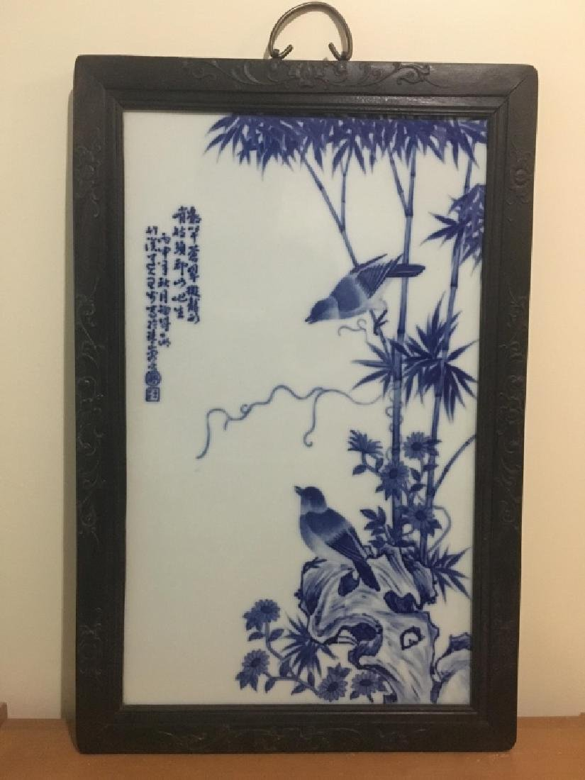 Chinese Blue and White Porcelain Plaque w Frame