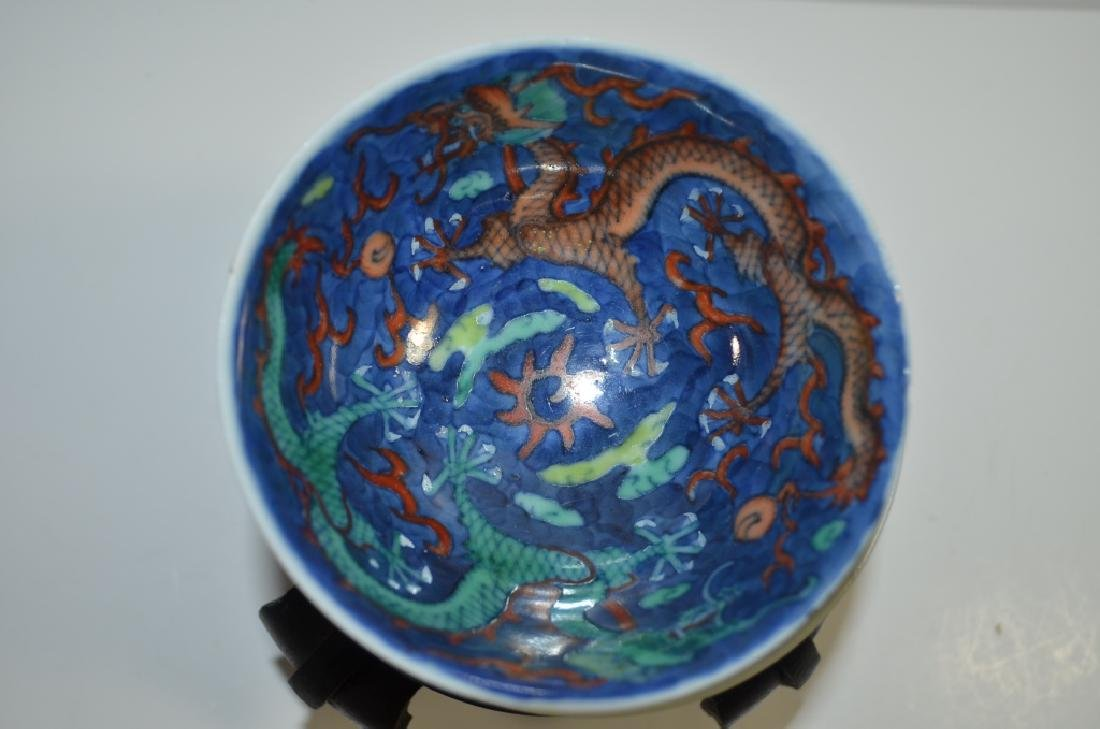 Group of Chinese Porcelain Bowl - 2