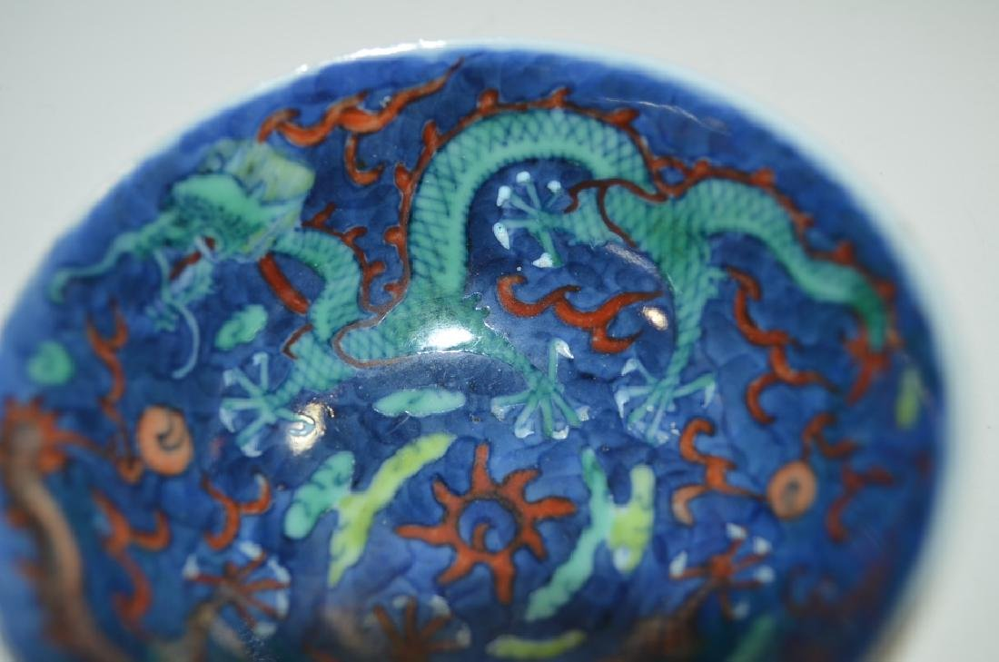 Group of Chinese Porcelain Bowl - 3