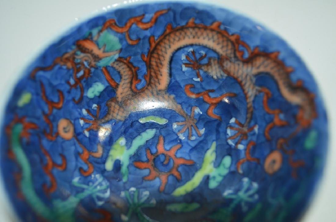 Group of Chinese Porcelain Bowl - 4