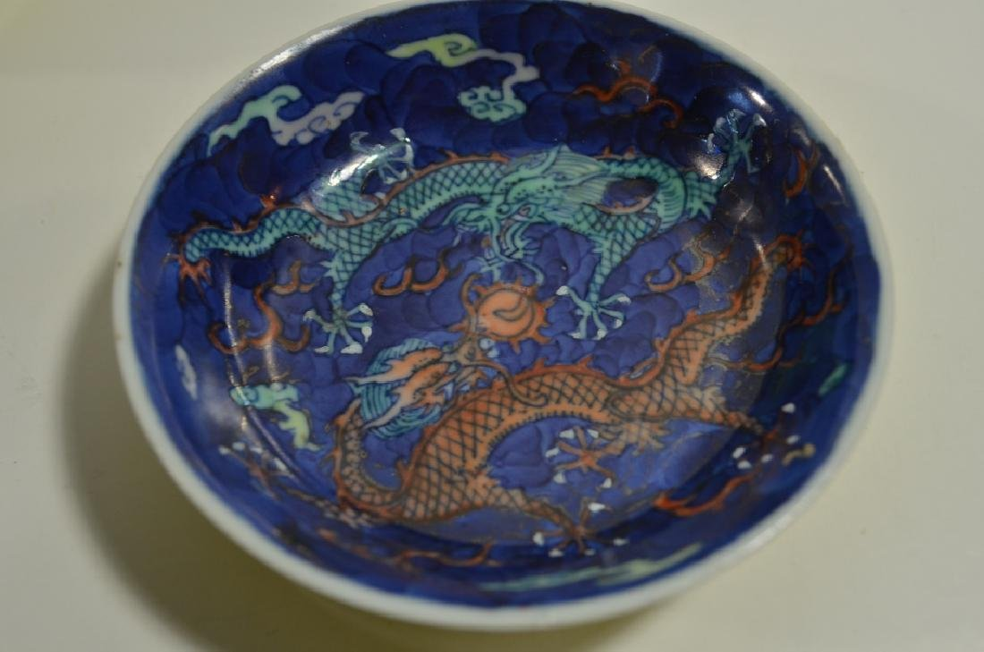 Group of Chinese Porcelain Bowl - 5