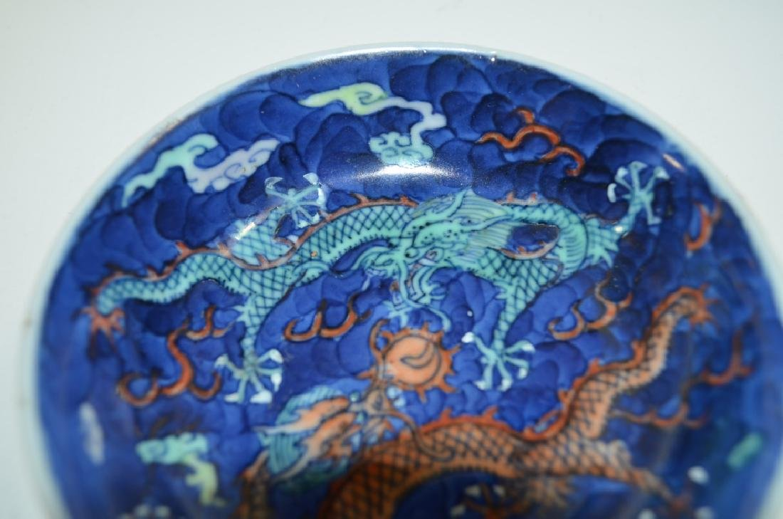 Group of Chinese Porcelain Bowl - 6