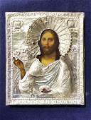 19C Russian GiltSilver Icon Christ Pantocrator1814