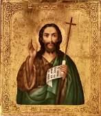 Fine 19C Russian Icon of StJohn The Forerunner