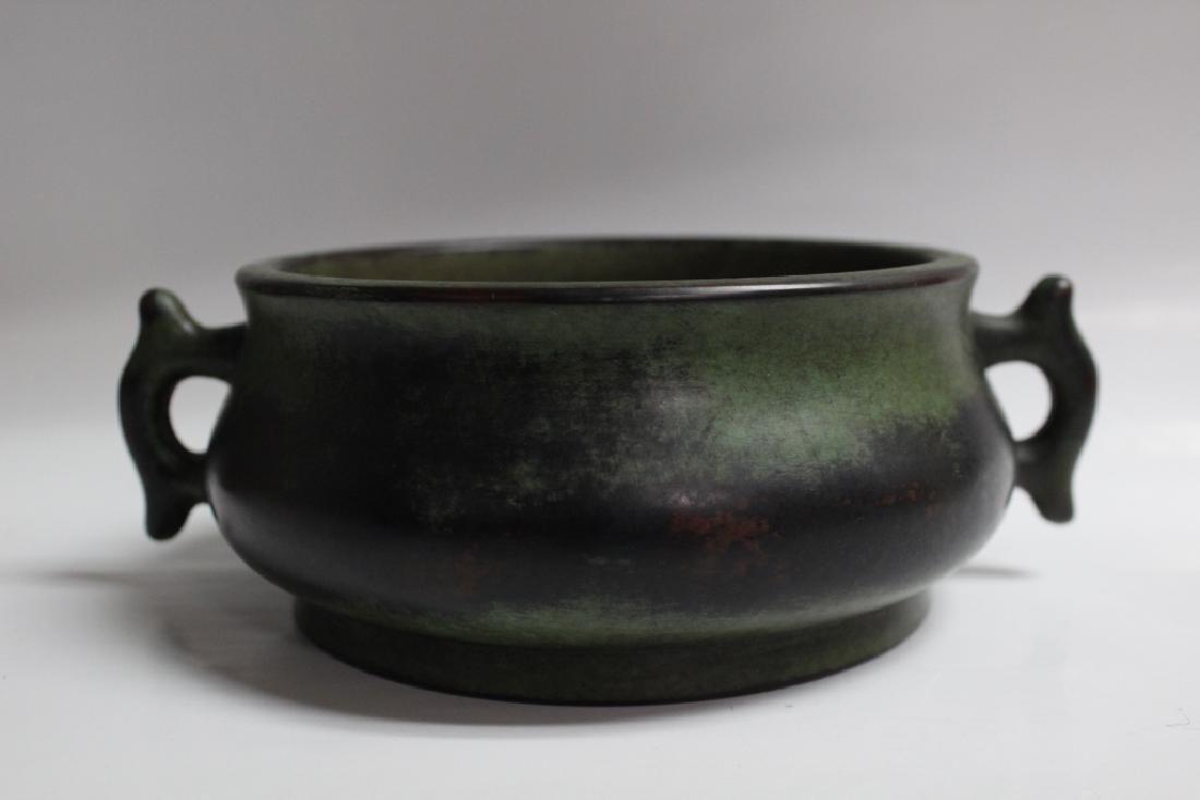 Chinese Bronze Censer , Mark