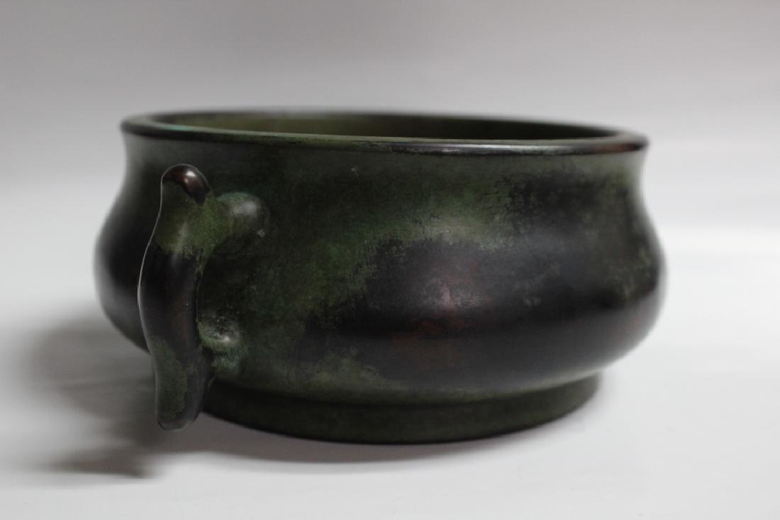 Chinese Bronze Censer , Mark - 2