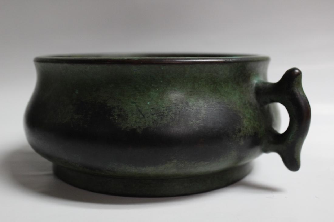 Chinese Bronze Censer , Mark - 3