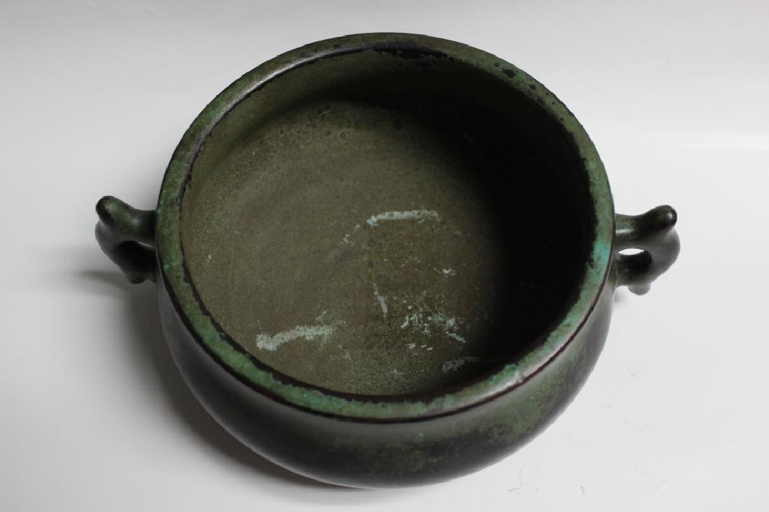 Chinese Bronze Censer , Mark - 4