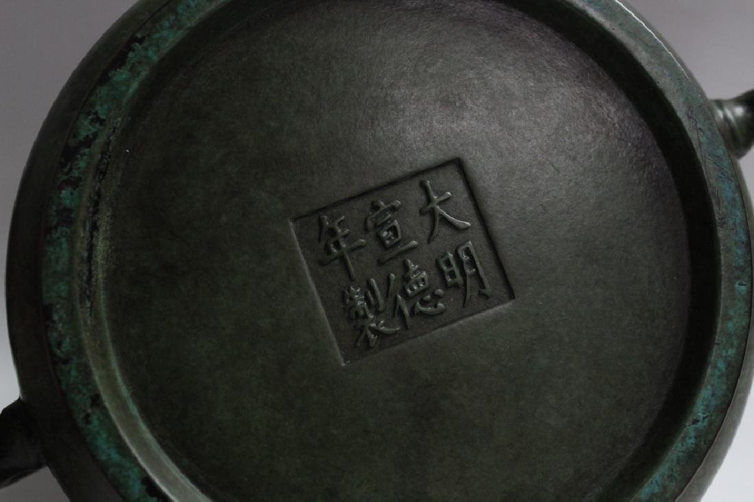 Chinese Bronze Censer , Mark - 5
