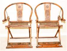 Pair of Chinese Huanghuali Wood Arm chair