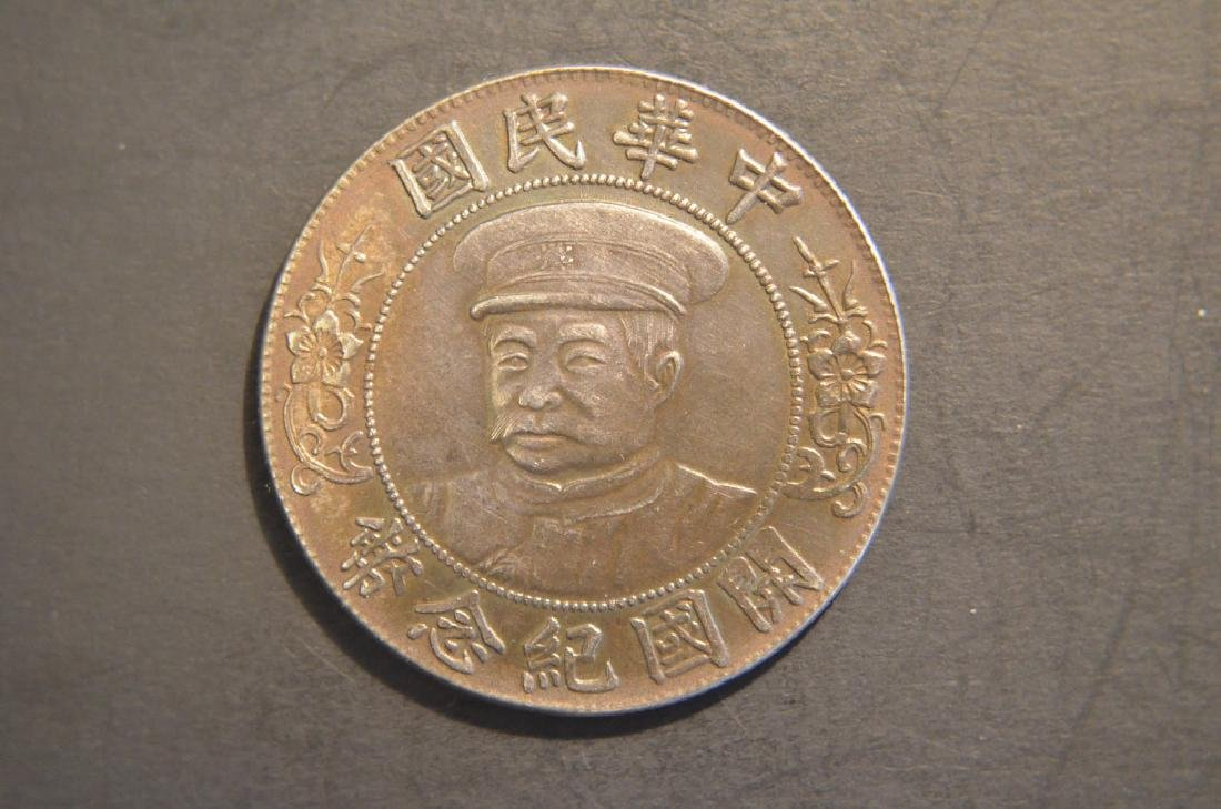 Chinese old silver coin