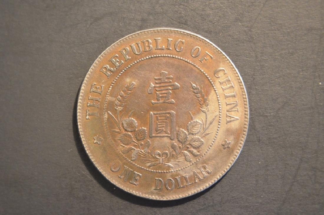 Chinese old silver coin - 2