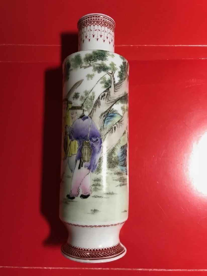 1968 Chinese Famille Rose Porcelain Vase