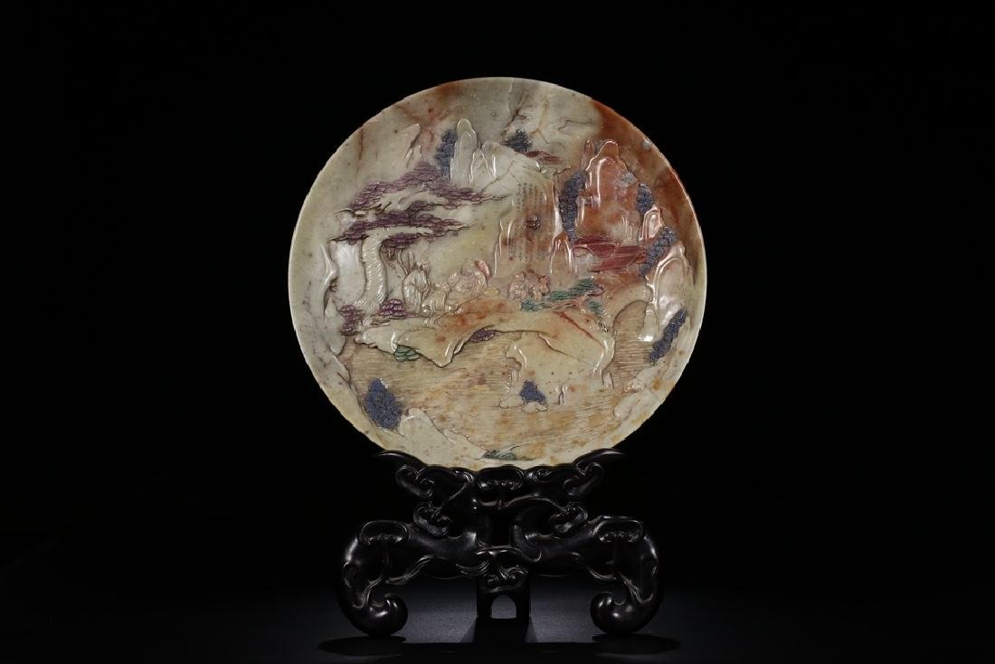 Chinese Soapstone Carved Plate w Calligraphy
