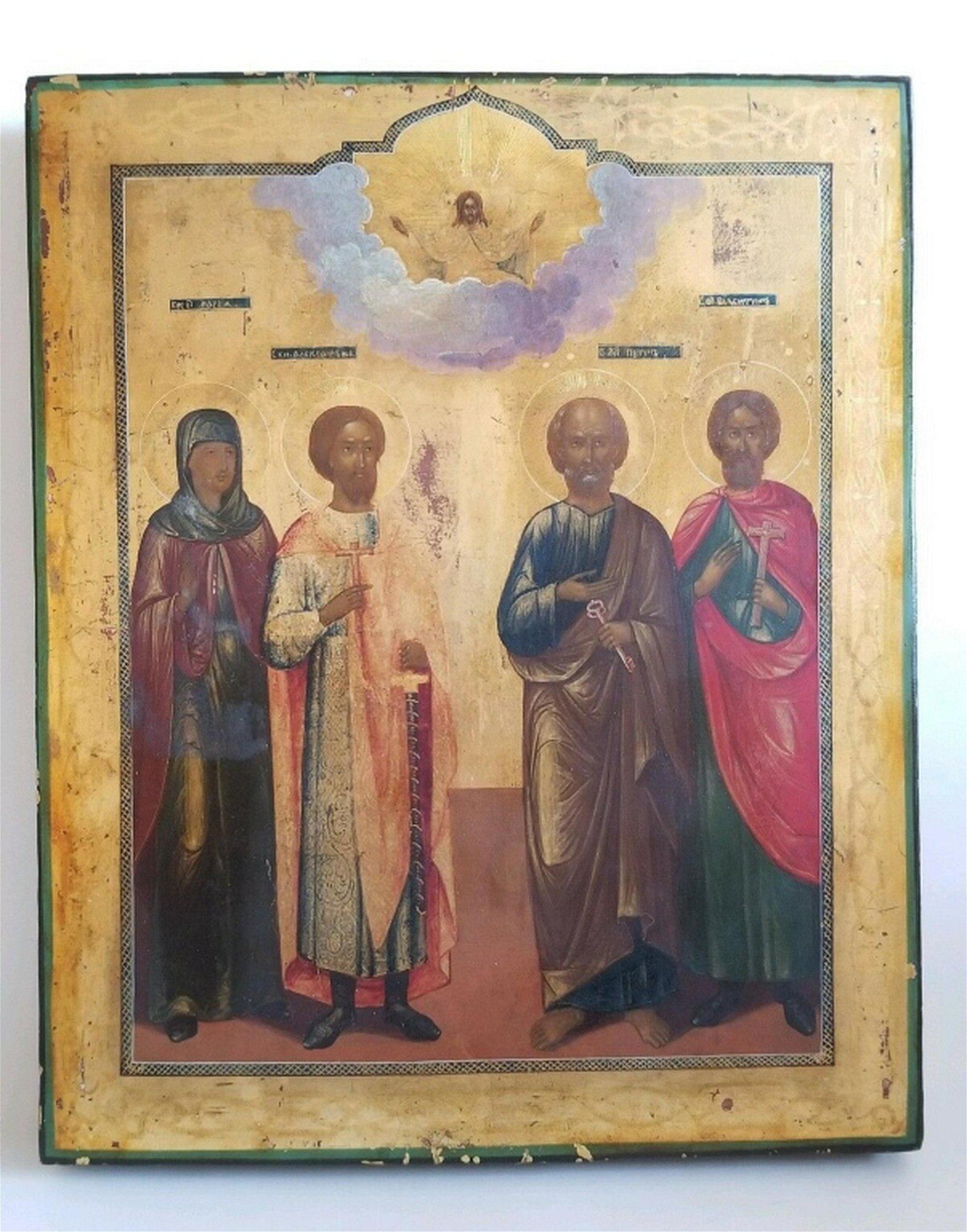19C Antique Russian Orthodox Icon Four Saints_x000D_