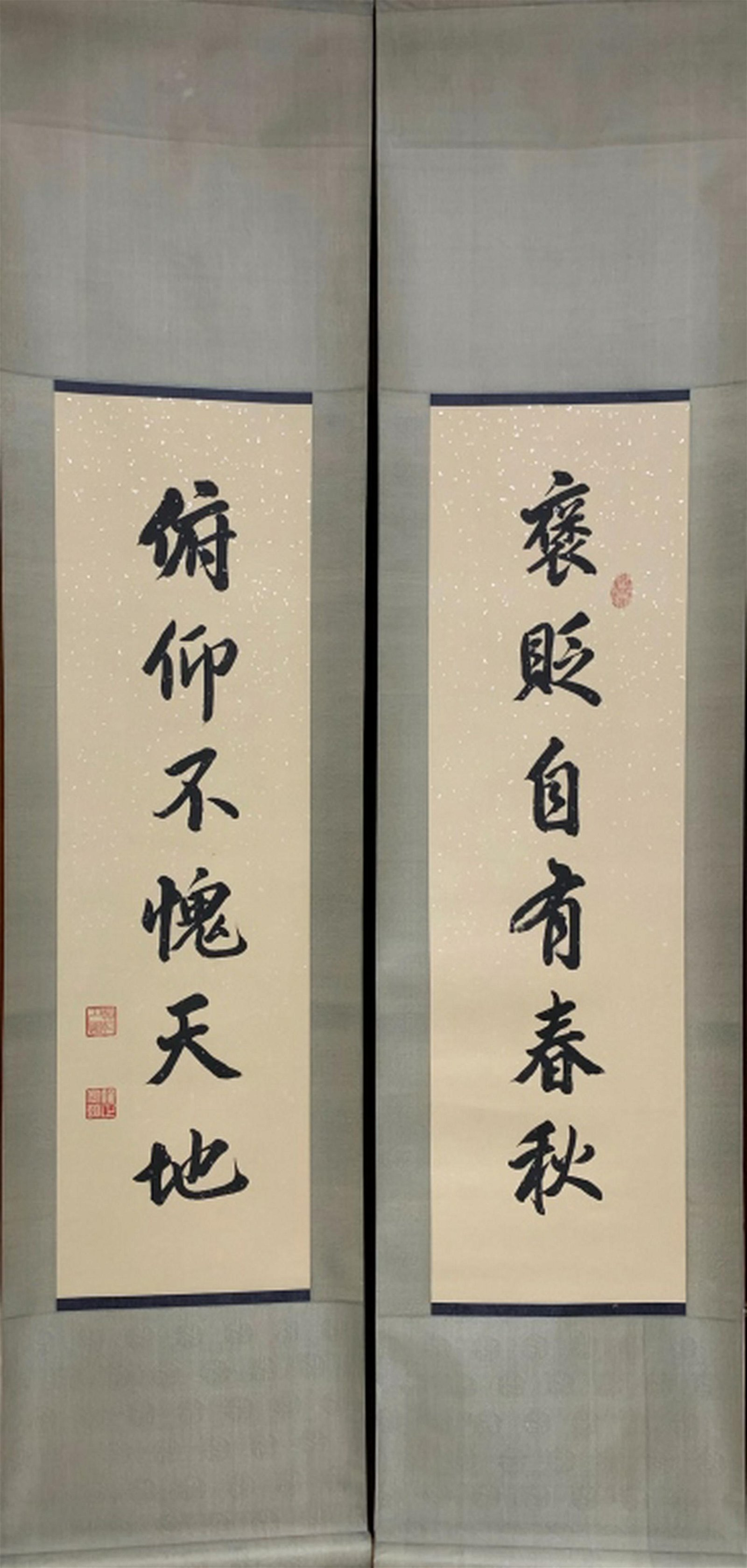Pair of Chinese Ink Calligraphy Paintings,Red Seal