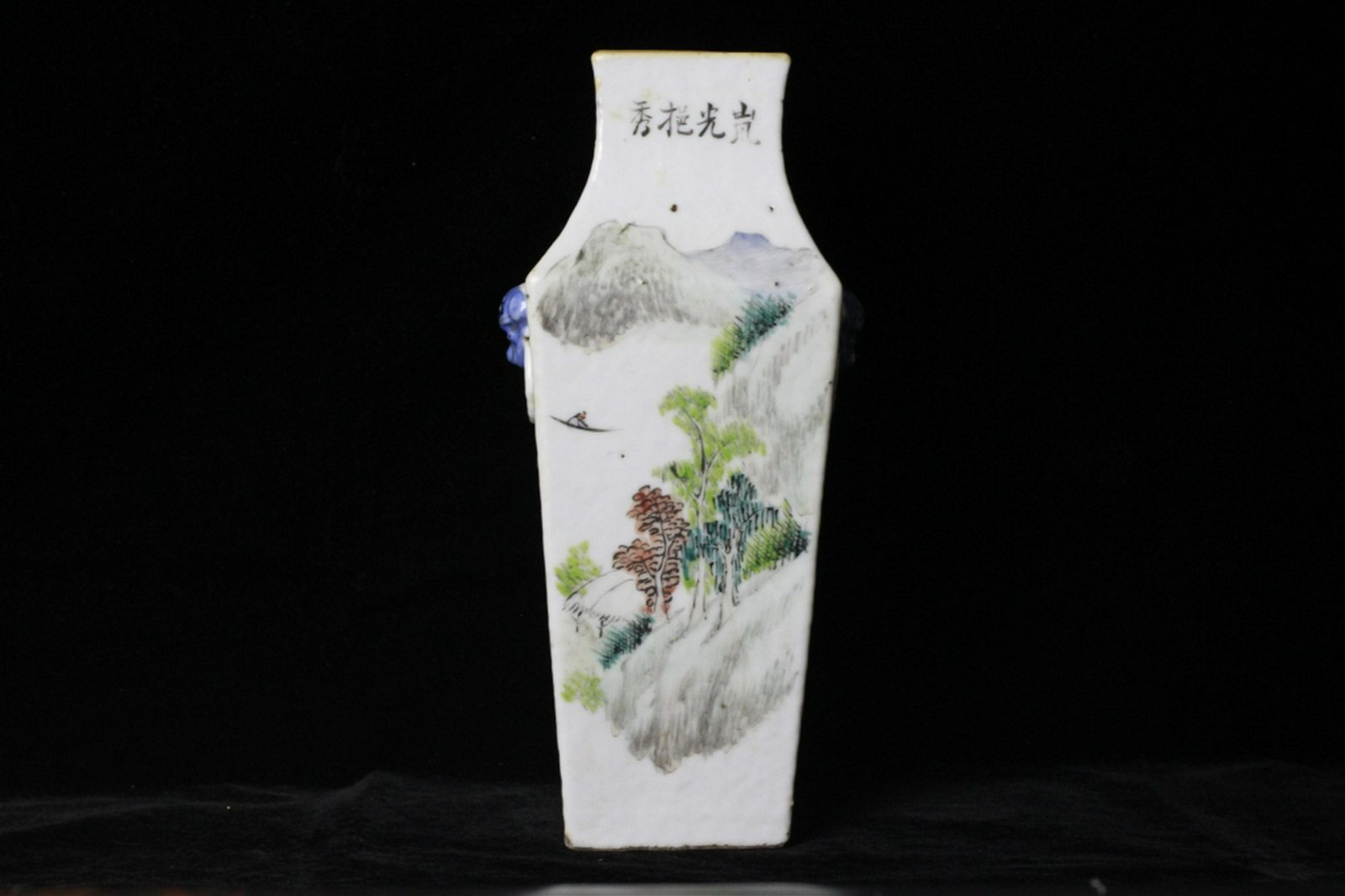 Chinese Famille Rose Vase, 19th.C/ 20th.C