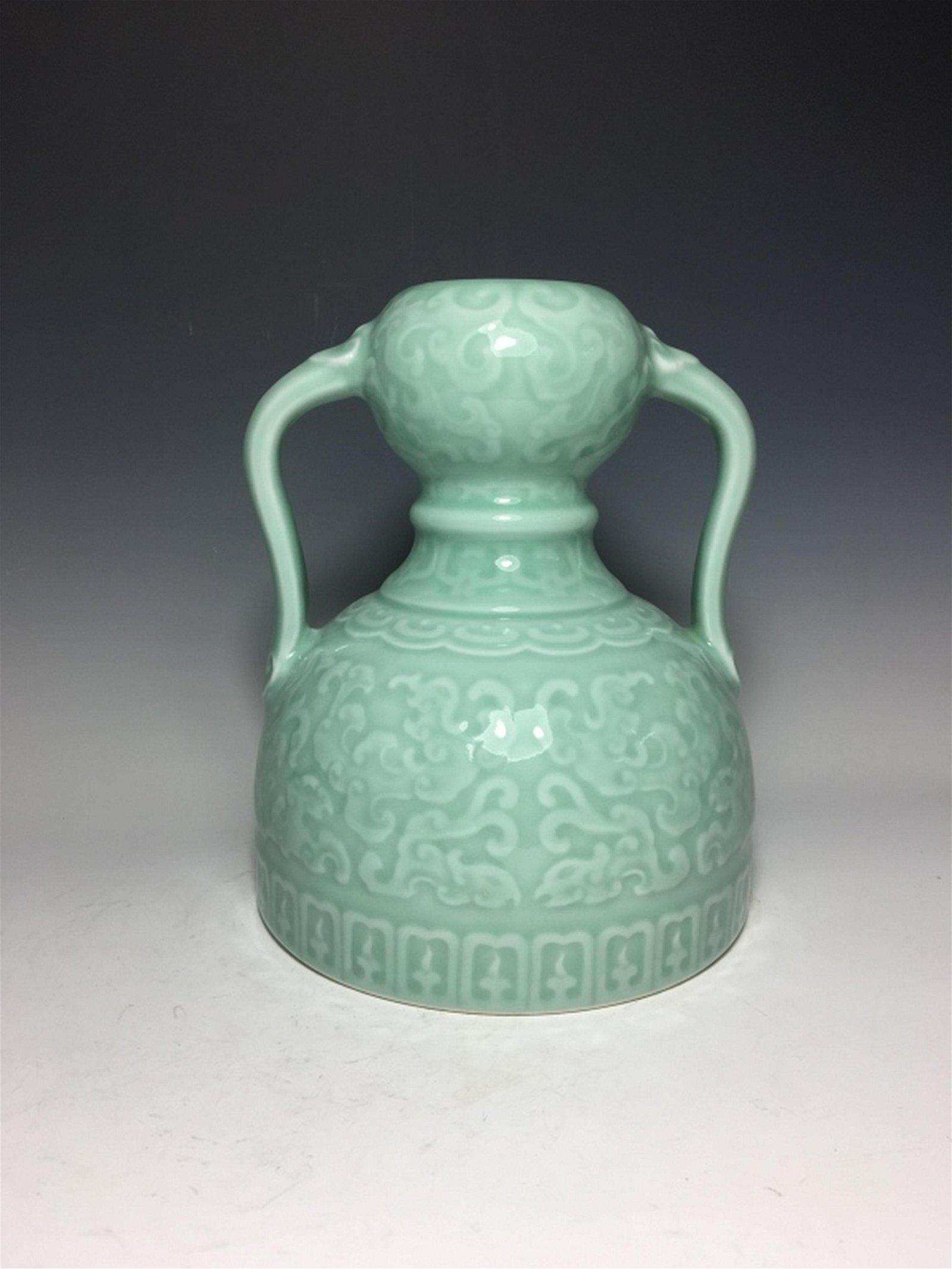 Chinese Celadon Glazed Porcelain Vase w Handle,Mar