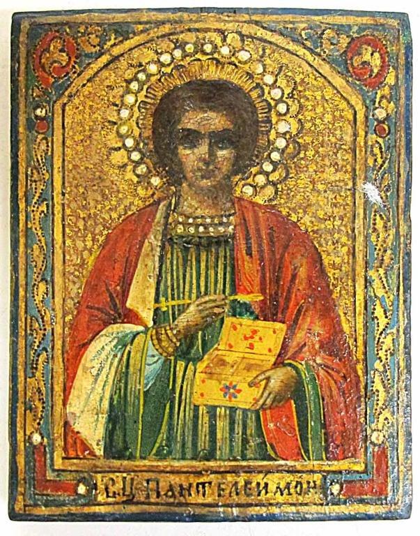 Russian Icon: SAINT PANTELIMON
