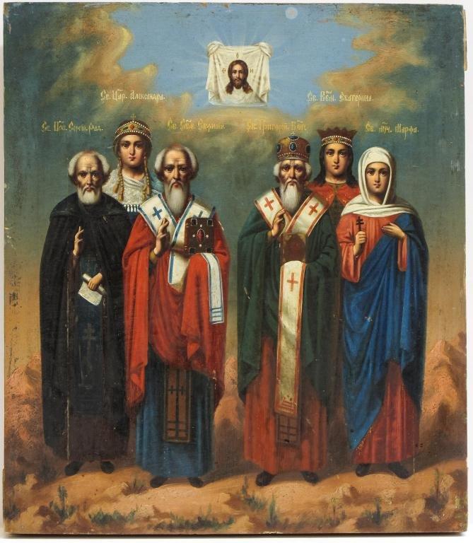 Selected Saints