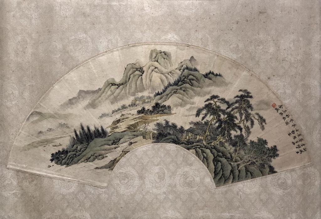 Chinese Ink Landscape Fan Painting w Calligraphy