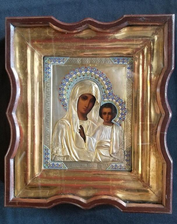 19C Russian Silver Icon Kiot Kazanskay Mother of G