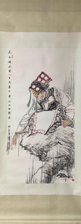 Chinese Ink Color Scroll Painting, He Jiaying