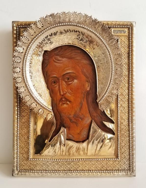 Fine 19C Russian Gilt Silver Icon John The Baptist