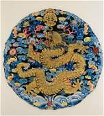 Chinese Court Silk Embroidery Dragon Badge Decorat