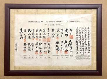 Chinese Ink Endorsment of the Famine Colonization